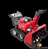 Снегоуборочная машина Honda HSM1390IKZE_GardenGift
