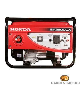 Генератор Honda EP 2500 CX - фото 5450