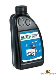 Масло 4-тактное зимнее MTD SAE 5W-30, 1л_GardenGift