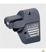 Сменная батарея Li-Ion Power Pack 4_GardenGift