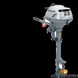 Лодочный мотор BF2,3D6 SC HU малой мощности