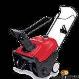 Снегоуборщик Honda HS 550 EA_GardenGift