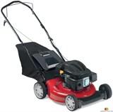 Газонокосилка бензиновая самоходная MTD SMART 53 SPO_GardenGift